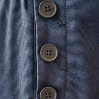 ハリス(HARRISS)ボタンが可愛いワイドパンツ(ha001)