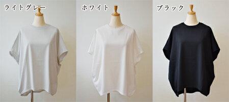 ププラ(PUPULA)涼しいコットンオーバーサイズ半袖カットソー(pp055)