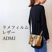 ADMJミニショルダーバッグラメフィルムリボンコンパクト斜めがけバッグ(ad146)