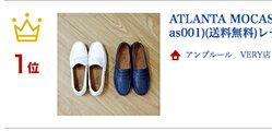 ATLANTAMOCASSINアトランタモカシンモカシンドライビンシューズ(as001)(送料無料)レディースフラットシューズホワイト白ネイビー紺