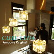 【照明 おしゃれ】 Cube LED キューブLED ペンダントライト 天井 天井照明 ライト 4灯 ダイニング キッチン カウンター 明るい インテリア ダクトレール キューブ