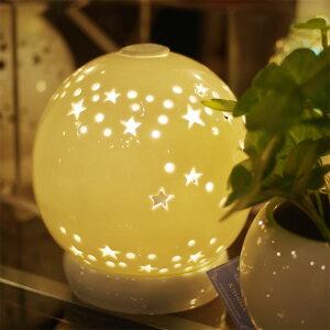 【今なら送料半額&オイル付】まるっとかわいい陶器からこぼれる優しい光★ふわっと香るアロマ...
