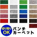 【送料無料】ニードルパンチ パン...