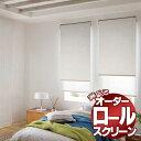ロールスクリーン タチカワ ブラインド ロールカーテン 遮光 ピンク価格 エブリ遮光 RS-7401〜7450