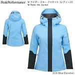 ピークパフォーマンスPeakPerformanceWRiderSkiJacketG540752182CHBlueElevationライダースキージャケット