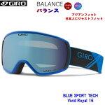 30%OFF【GIRO】ジローBALANCEBLUESPORTTECH/VividRoyal16【送料無料】スキーゴーグルミディアムサイズ