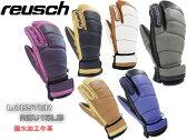 【REUSCH】ロイッシュグローブ 革3本指グローブ LOBSTER REU15LB スキー/スノボ/スノーボード