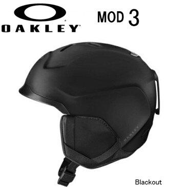 【10%オフクーポン有】【OAKLEY】オークリー スノー ヘルメット MOD3 BLACKOUT スキー スノーボード 2019