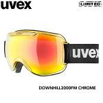 限定販売【UVEX】downhill2000FMChromeイエロークロームウベックスゴーグル/球面ダブルレンズ/スキー/スノボ/スノーボード