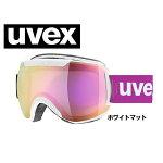 UVEXウベックスdownhill2000FMホワイトマットゴーグル/球面ダブルレンズ/スキー/スノーボード
