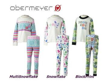 【OBERMEYER/オバマイヤー】アンダーウェアOBERUNDIES/キッズ/女の子/男の子/スキーウェア下着/肌着