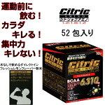 【CitricAMINOシトリックアミノ】アルティメイトエボリューション7.5g×52包BCAA/アミノ酸/クエン酸/スポーツ/BCAA/