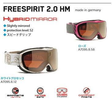 スノーゴーグル ALPINA アルピナ 女性向け小型ゴーグル FREESPIRIT2.0 HM/レディス/女性/スキー/スノボ/スノーボード/眼鏡対応/メガネ 展示品