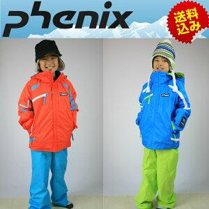 スキーウエア キッズ【PHENIX...