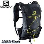 SALOMON18FWサロモンAGILE12SETバックパックハイキングシーンフィット感軽量性L40412600NightSkySulphurSpring