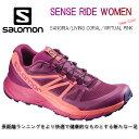 店内P5倍&MAX\3000クーポン★【SALOMON】18SS SE...