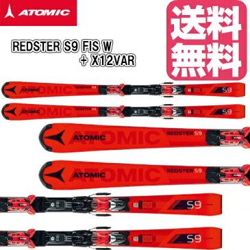 2017/2018 ATOMIC REDSTER S9 FIS W +X12VAR 157cm アトミック レッドスター ビンディングセット スキー 板 RACING 競技用