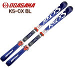 2018/2019OGASAKAKS-CX/BLオガサカスキーKeo'sケオッズオリジナルセットビンディング付スキー板/送料無料