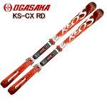 2018/2019OGASAKAKS-CX/RDオガサカスキーKeo'sケオッズオリジナルセットビンディング付スキー板/送料無料