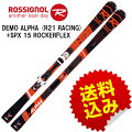 ��ROSSIGNOL�۶���ե?�˥硼�륹����2016/2017DEMOALPHAR21Racing/�ǥ⥢��ե�R21�졼���󥰥������ӥ�ǥ��󥰥��åȥ������ĥǥ�demo��ӥ�ǥ��󥰼��չ���̵��