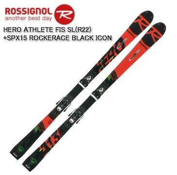 【創業祭ポイント10倍】ロシニョール 2020 2021 ROSSIGNOL HERO ATHLETE FIS SL(R22)+SPX15 ROCKERACE BLACK ICON スキー ビンディングセット スキー 20 21