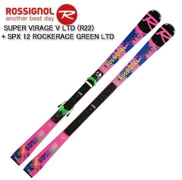 【創業祭ポイント10倍】ロシニョール 2020 2021 ROSSIGNOL SUPER VIRAGE V LTD R22 + SPX 12 ROCKERACE GREEN LTD スキー ビンディングセット スキー 20 21