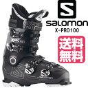 スキーブーツ【SALOMON】2017/2018サロモン X...