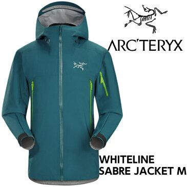 【10%オフクーポン有】【arc'teryx】アークテリクス WHITELINE ホワイトライン SABRE JACKET Pytheas スキー/スノボ/スノーボード/シェルジャケット/ゴアテックス