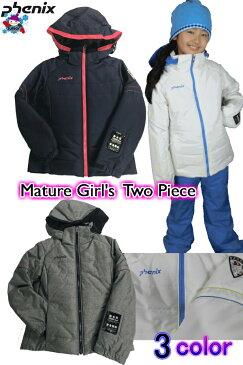【楽天スーパーセール大特価】【OUTLET】【PHENIX】2018 フェニックス こども用スキーウェア Mature Girl's Two-Piece ツーピースPS7H22P91 スキー キッズ ジュニア 子供 女の子 上下セット