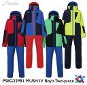 【PHENIX】 フェニックス スキーウェア Mush IV Boy's Two-piece ツーピース PS8G22P81 スキー キッズ ジュニア 子供 男の子 上下セット ジャケット&パンツ ウェア 130 140 150 160 170