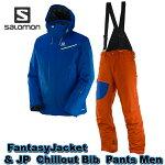 SALOMONサロモンFantasyJacket&JPChilloutBibPantsMensセットL38268800L39218400スキーウェアメンズ送料無料