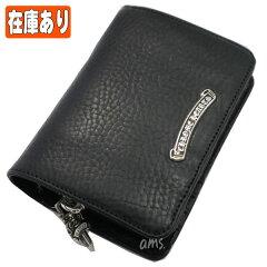 クロムハーツ財布(ChromeHearts)ジョーイブラックヘビーレザーウォレット(メンズ)(長財布)