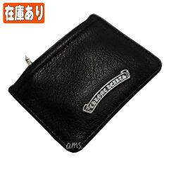 クロムハーツ財布(ChromeHearts)ジッパーチェンジパース3×4・ブラック・レザー(メンズ)(クロム・ハーツ)(長財布)