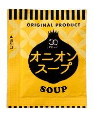 オニオンスープ (3.8g × 20袋入)