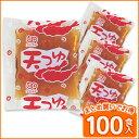天つゆ てんつゆ天つゆ(15g×100食入)天ぷら 小袋 アミュード お弁当 即席 コブクロ【あす楽】