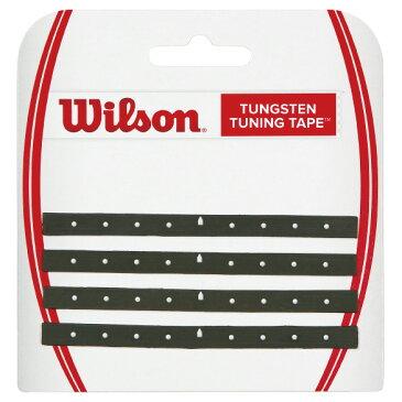ウィルソン(Wilson) タングステン テープ バランサー WRZ535900[次回使えるクーポンプレゼント]