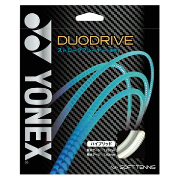 ヨネックス(YONEX) デュオドライブ(ホワイトxホワイト) 軟式ハイブリッド(1.25mmx1.40mm)SGDD 202【2018年4月登録ソフトテニスガット】