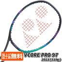 ヨネックス(YONEX) 2021 Vコア プロ 97 VCORE PRO 97 (310g) 海外正規品 硬式テニスラケット 03VP97YX-137 グリーン×パープル(21y9m)[AC][次回