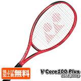 在庫処分特価】【27.5インチタイプ】ヨネックス(YONEX) 2018 VCORE100+(プラス) (300g) フレイムレッド 海外正規品 硬式テニスラケット 18VC100PYX(19y1m)[AC][次回使えるクーポンプレゼント]
