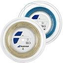 バボラ エクセル(125/130/135)200Mロール 硬式テニス マルチフィラメント ガット (Babolat Xcel) 2431...