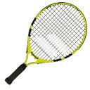 元コーチが解説 キッズ ジュニア用ラケットの選び方 おすすめラケットまとめ Net Tennis Log