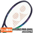 ヨネックス(YONEX) 2021 Vコア プロ 100L VCORE PRO 100L (280g) 海外正規品 硬式テニスラケット 03VP100LYX-137 グリーン×パープル(21y9m)[