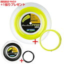 GOSEN(ゴーセン) ソフトテニス ストリングス(ガット) MSフォース サンシャインイエロー テニス ガット SS431SYE