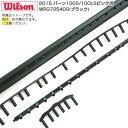 [グロメット]ウィルソン 2015 バーン100S/100LSピンク用 WRG725400 (Wilson Burn 1