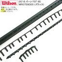 [グロメット]ウィルソン 2016 バーン FST 95 WRG729000 (Wilson Burn FST 95 G