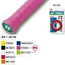 【3本入】ヨネックス ウェットスーパーストロンググリップ AC135 (Yonex Wet Super Strong Grip Tape 3Pack Overgrip )グリップテープ
