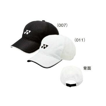 ヨネック(YONEX) ジュニア メッシュ キャップ(ブラック・ホワイト)40002J【テニスキャップ】[次回使えるクーポンプレゼント]