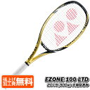 在庫処分特価】[大坂なおみ限定モデル]ヨネックス(YONEX) EZONE100(300g) OSAKA LTD GOLD イーゾーン100 大坂なおみ リミテッド 硬式テニスラケット EZ100LTDYX-016[AC][次回使えるクーポンプレゼント]