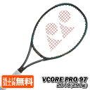 ヨネックス(YONEX) 2019 Vコア プロ 97 VCORE PRO 97 (290g) 海外正規品 硬式テニスラケット ブイコア 02VCP97YX-505 マットグリーン(19y10m)[AC][次回使えるクーポンプレゼント] 1