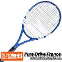 バボラ ピュアアエロ 2019(Babolat PURE AERO)300g BF101353/101354 硬式テニスラケット